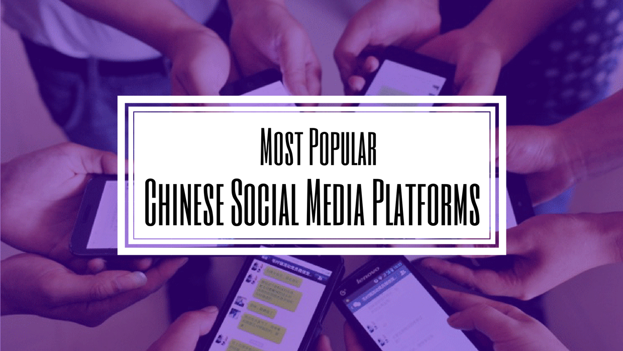 Chinese Social Media- SEO- Hilborn Digital