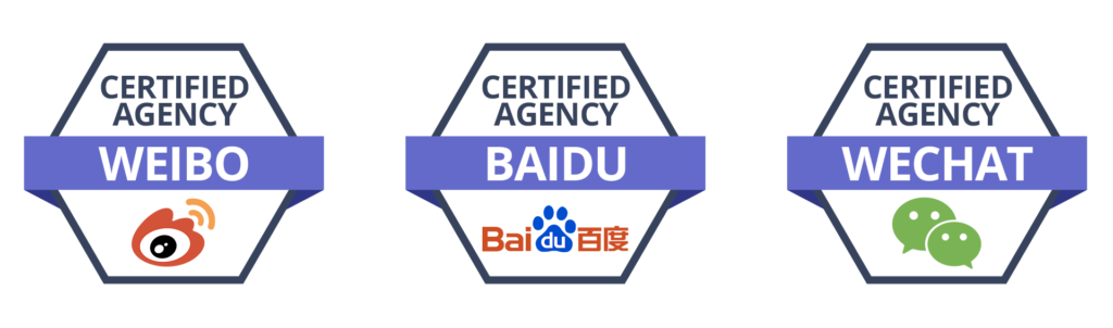 Hilborn_Digital_Certified_Agency_Badges
